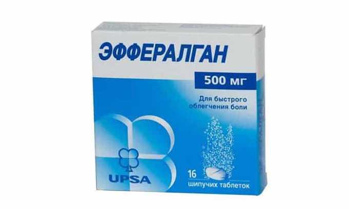 Одним из аналогов Парацетамола 325 является Эффералган