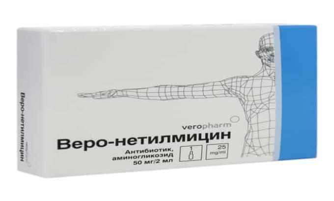 Противопоказан одновременный прием Квартацеф с Нетилмицином