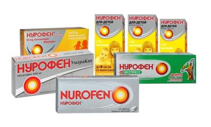 Для понижения температуры и снятия боли чаще всего назначается Нурофен