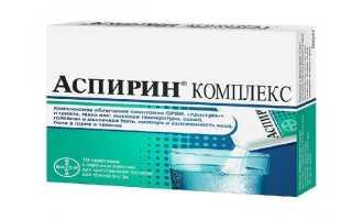 Как правильно использовать порошок Аспирин от болях в почках?