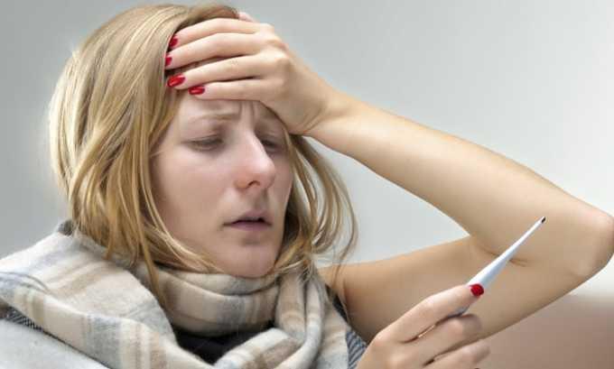При передозировке средней и тяжелой степени могут возникать повышение температуры