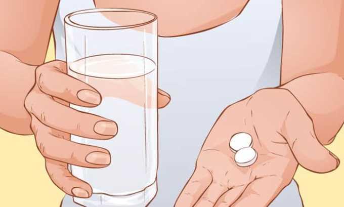 Таблетки или капсулы применяют внутрь между приемами пищи, запивая большим количеством чистой воды