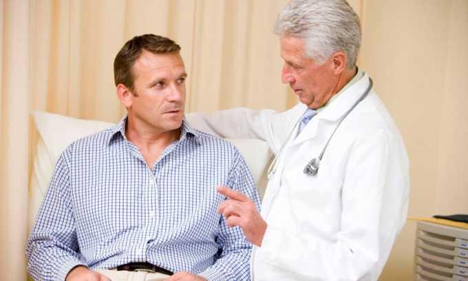Для определения наличия болезни следует провести целый комплекс исследований в условиях стационара