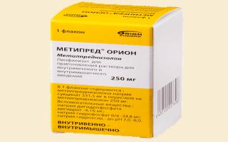 Как лечить заболевания почек средством Метипред?
