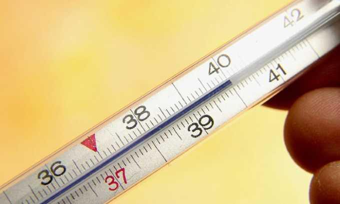 При длительном повышении температуры тела прием препарата запрещен