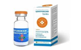 Цефуроксим — эффективное средство для лечения мочевыделительной системы