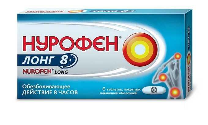 Эффективен против неприятных ощущений противовоспалительное средство Нурофен