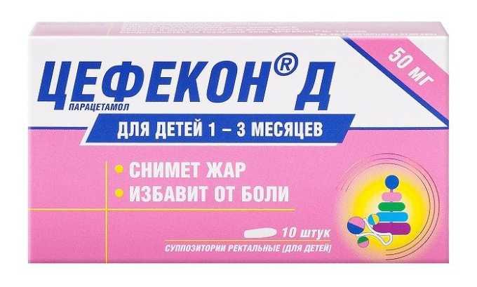 Жаропонижающее средство Цефекон при лечении детей младше 3 лет используется в виде свечей