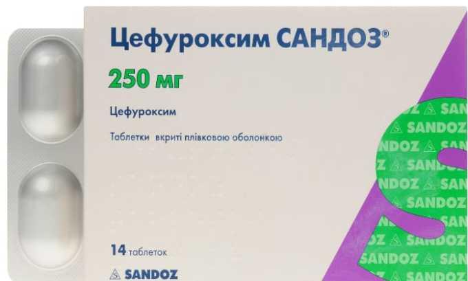 Цефуроксим Сандоз - аналог Цефутила