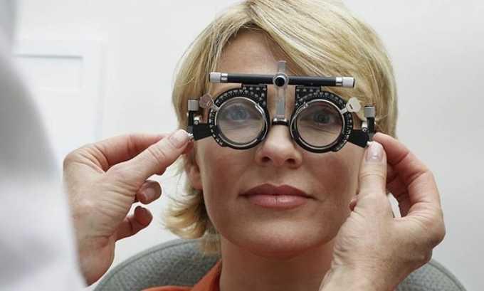 Во время лечения возможно развитие таких побочных действий, как снижение четкости зрения