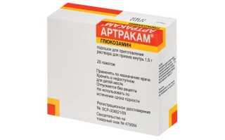 Как правильно использовать АртроКам при воспалении почек?