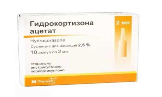 Лекарственное средство выпускается в форме суспензии