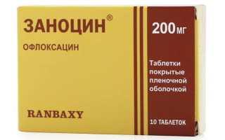 Заноцин — эффективное средство для лечения инфекции мочевыводящих путей и почек