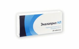 Действие препарата Эналаприл НЛ при нарушении функции почек
