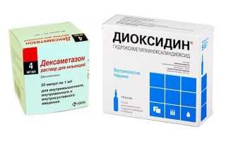 Совместимость Диоксидина и Дексаметазона