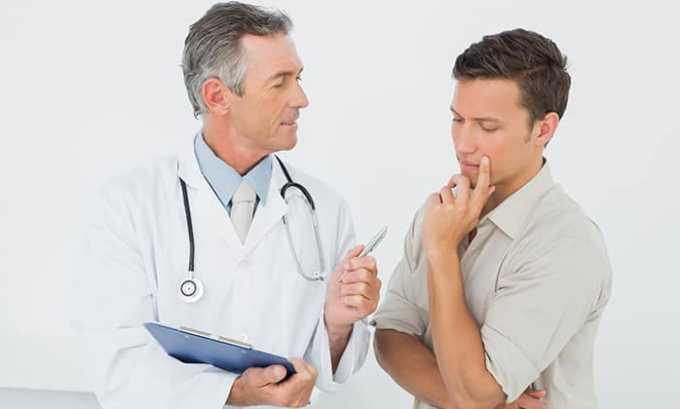 Среди побочных эффектов от препарата числится эректильная дисфункция
