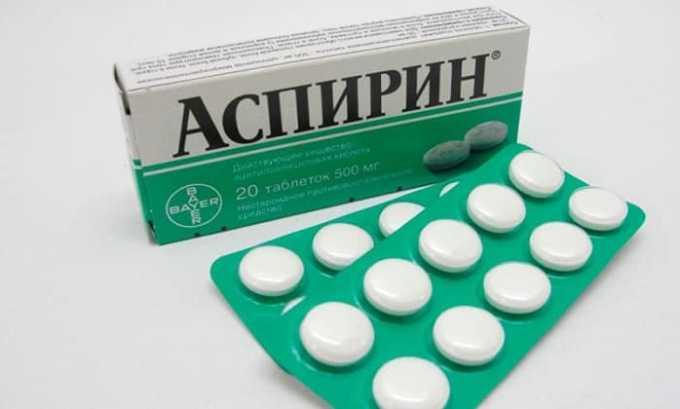 Аспирин используется для понижения температуры тела