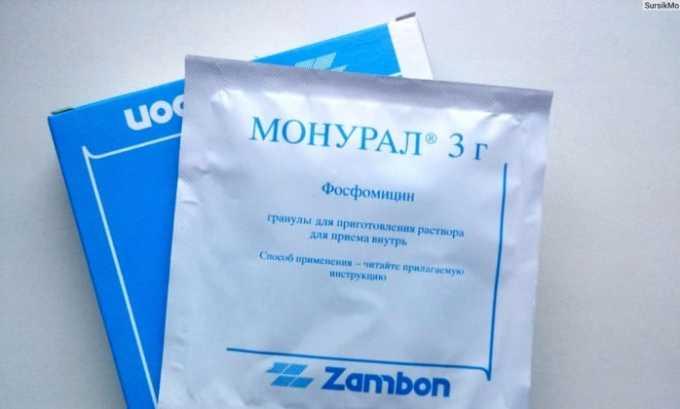 Таблетки Монурал - антибиотик широкого спектра действия, используется при всех видах воспалений мочеполовой системы