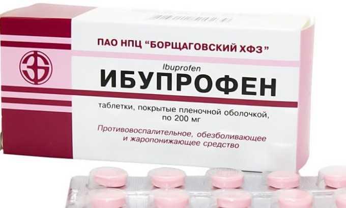 При цистите рекомендовано принимать нестероидное противовоспалительное средство Ибупрофен
