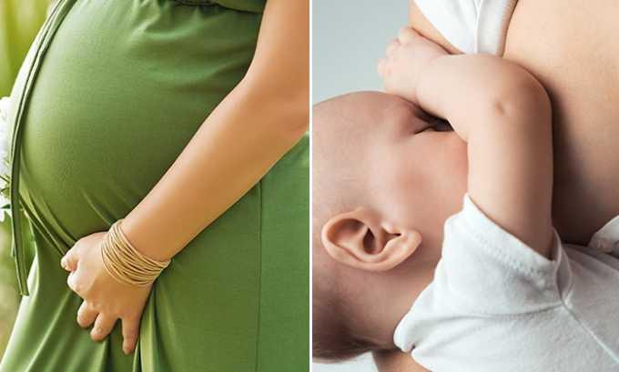 При беременности и лактации допускается принимать только по решению врача