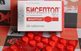 Результаты применения Бисептола 480 при инфекции мочевыводящих путей