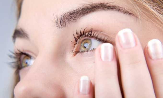 Побочным действием могут быть нарушения со стороны органа зрения