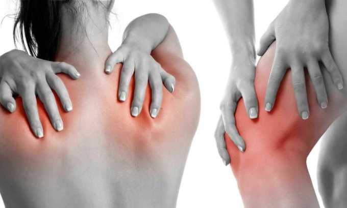 Артралгия — побочный эффект от приема Нолицина 400