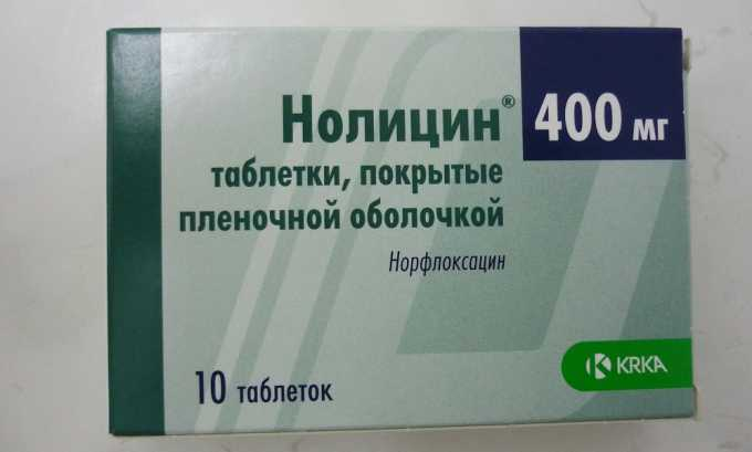 Нолицин назначают при цистите у женщин