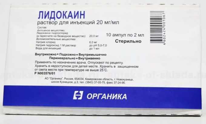Для введения в/м уколов 1000 мг препарата растворяют в 3,5 мл 1% раствора Лидокаина