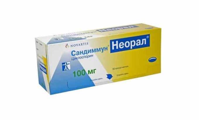 Упаковка из 50 таблеток по 25 мг стоит 1200 рублей