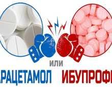 Сравнение Ибупрофена и Парацетамола
