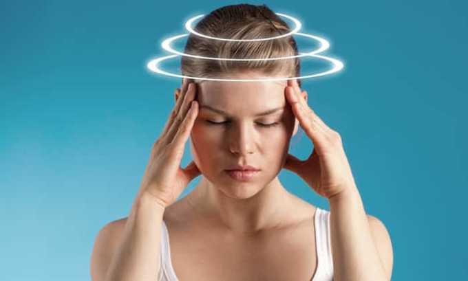 При приеме препарата Лизин эсцинат могут появиться головокружения