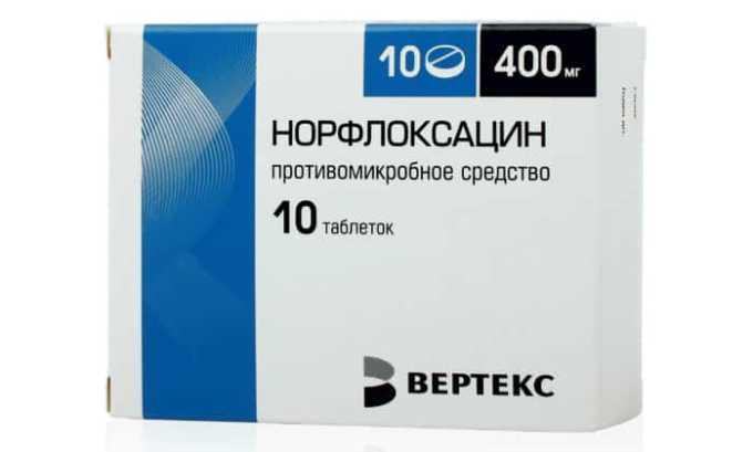 К дешевым аналогам препарата относят Норфлоксацин (таблетки)