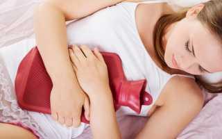 Использование заговоров для лечения цистита