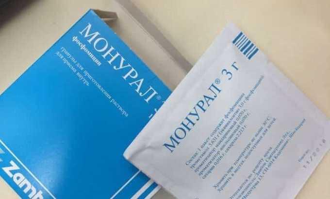 Монурал - применяется при остром воспалении мочевого пузыря