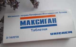 Как правильно использовать Максиган при болях в почках?