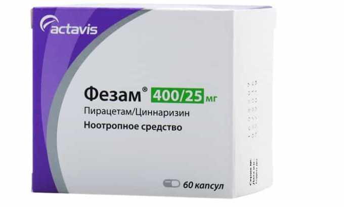 Фезам можно принимать вместо Глицин Вис