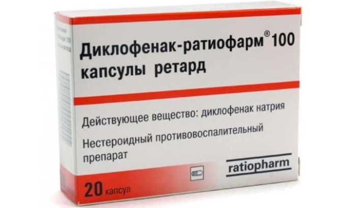 Противовоспалительные и противоотечные средства (Нимесил, Диклофенак, Целекосиб) улучшат самочувствие пациента