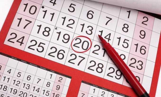 Длительность приема антибиотиков составляет от 7 до 10 дней