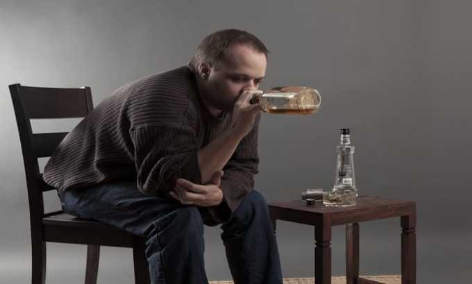 БАД назначают от алкогольной зависимости
