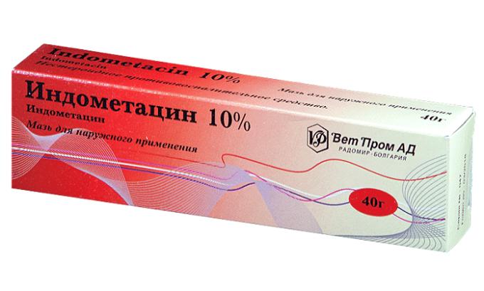 Аналогом Диклофенак можно считать Индометацин