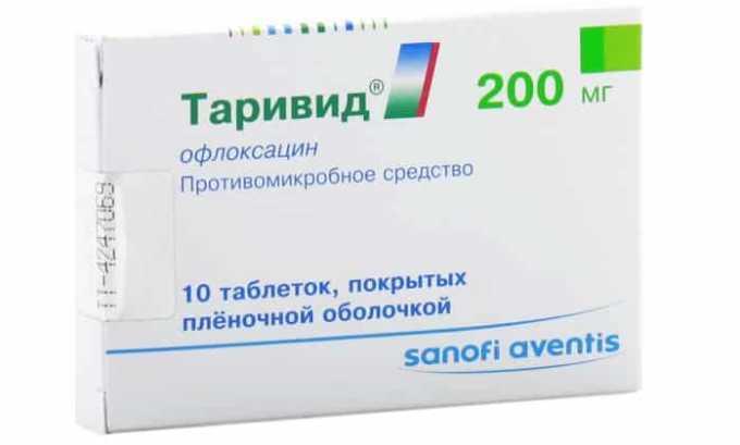 Таривид по активному компоненту и терапевтическому эффекту схож с Офлоксацином