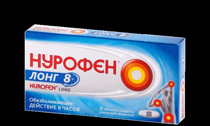 Нурофен облегчает состояние ребенка при остром воспалении