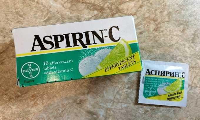 Аспирин используется для оказания легкого обезболивающего эффекта
