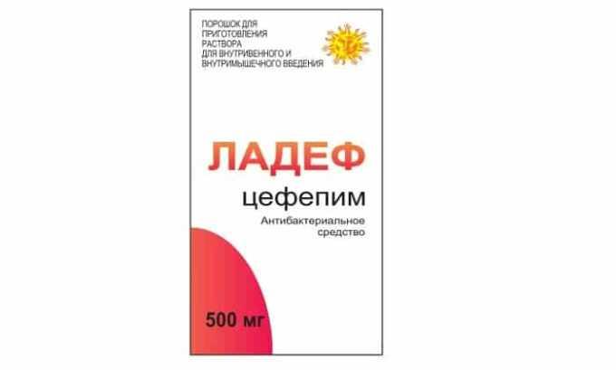 Ладеф можно принимать вместо препарата Цефепим