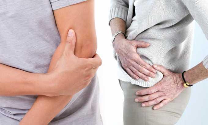 Лекарство помогает устранить боли в мышцах неревматического и ревматического генеза