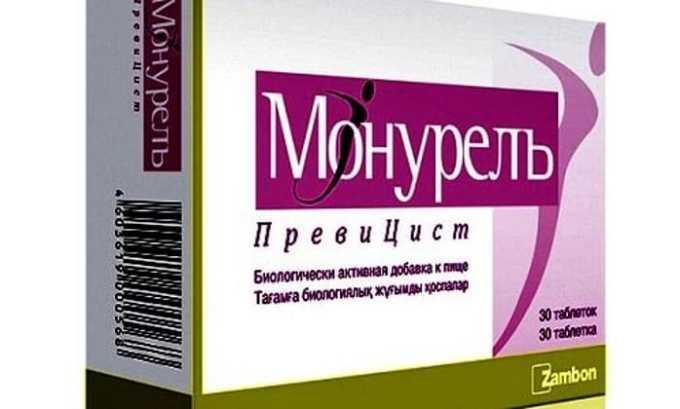 Монурель обладает противовоспалительным, спазмолитическим и обезболивающим действием