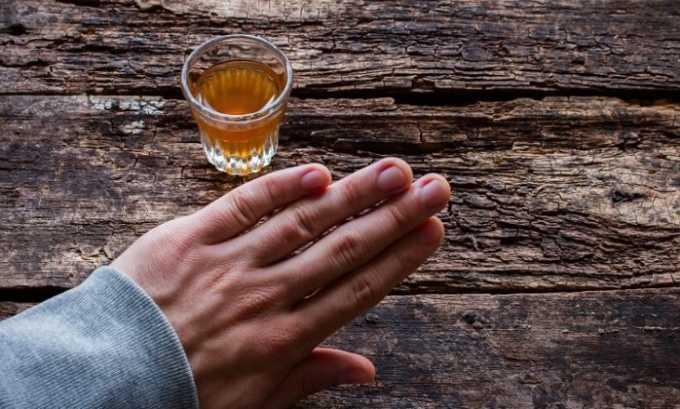 Преднизолон несовместим с этиловым спиртом