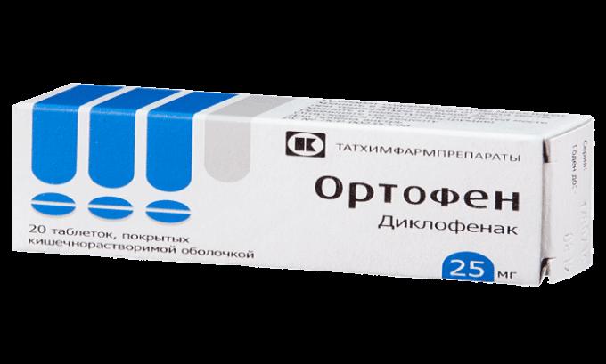 Аналог препарата Ортофен