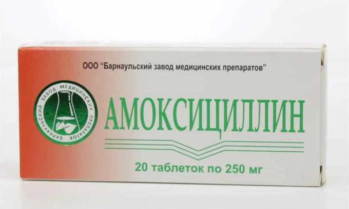При остром цистите урологи назначают антибиотики. Наименьшую опасность для беременных представляют препараты из группы пенициллина: Амоксициллин